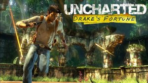 Sell My Uncharted Drakes Fortune