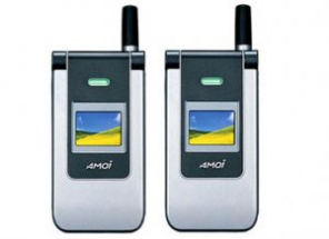 Sell My Amoi A210
