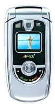 Sell My Amoi A869
