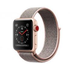 Sell My Apple Watch Series 3 38mm Gold Aluminium Case GPS Cellular