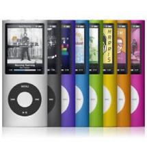 Sell My Apple iPod Nano 4th Gen 4GB