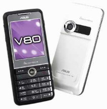 Sell My Asus V80
