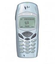 Sell My Ericsson ERMR600s
