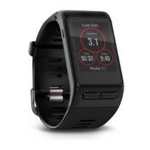 Sell My Garmin Vivoactive HR