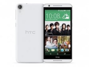 Sell My HTC Desire 820G Plus Dual Sim