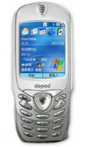 Sell My HTC PC20A