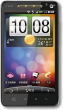 Sell My HTC Tianxi A9188