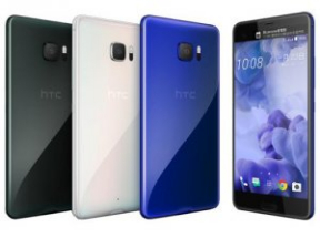 Sell My HTC U Ultra Ocean Note 128GB