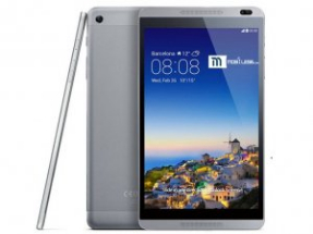 Sell My Huawei MediaPad T3 8.0 LTE 4G