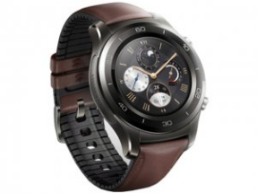 Sell My Huawei Watch 2 Pro