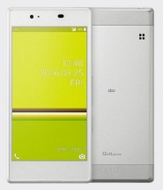 Sell My Kyocera Qua phone QX KYV42