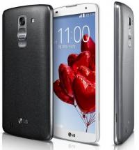 Sell My LG G Pro 2 F350