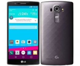 Sell My LG G4 F500S