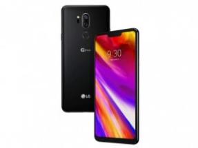 Sell My LG G7 ThinQ 64GB G710EMW