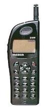 Sell My Maxon MX3204