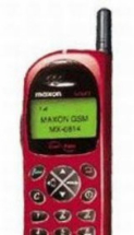 Sell My Maxon MX6814
