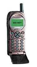Sell My Maxon MX6877