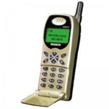 Sell My Maxon MX6879