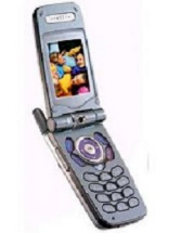 Sell My Maxon MX7750