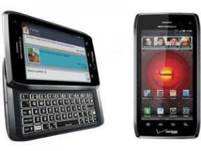 Sell My Motorola Droid 4 XT894