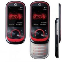 Sell My Motorola EM35