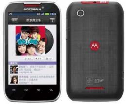 Sell My Motorola MOTOSMART MIX XT550