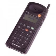 Sell My Motorola MR30