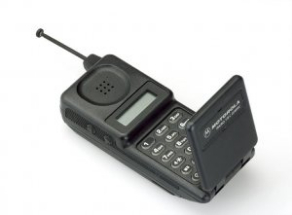 Sell My Motorola MicroTAC 5200