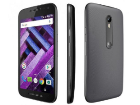 Sell My Motorola Moto G Turbo Edition