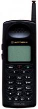 Sell My Motorola SlimLite