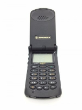 Sell My Motorola StarTAC 75