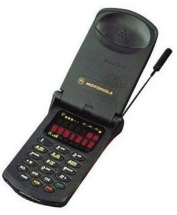 Sell My Motorola StarTAC