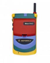 Sell My Motorola StarTac Rainbow