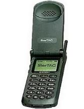 Sell My Motorola StarTac 75 Plus