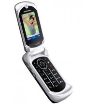 Sell My Motorola V1075