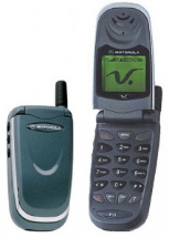 Sell My Motorola V51