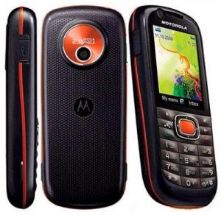 Sell My Motorola VE538