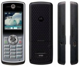 Sell My Motorola W181