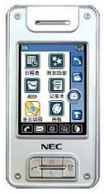 Sell My NEC N940