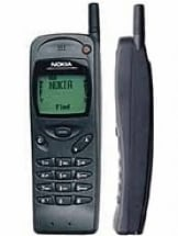 Sell My Nokia 3110 NHE-8