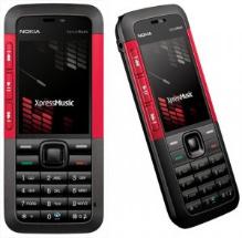 Sell My Nokia 5310i