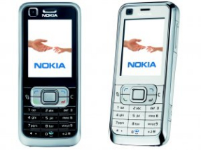 Sell My Nokia 6120a