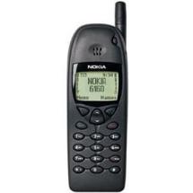 Sell My Nokia 6160