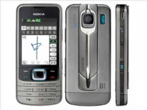 Sell My Nokia 6208c