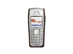 Sell My Nokia 6230b