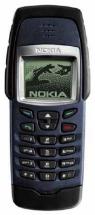 Sell My Nokia 6250