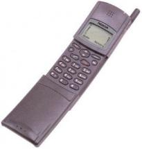 Sell My Nokia 8146