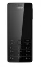 Sell My Nokia Asha 515