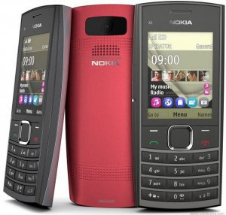 Sell My Nokia X2-05