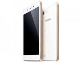 Sell My Oppo Neo 7